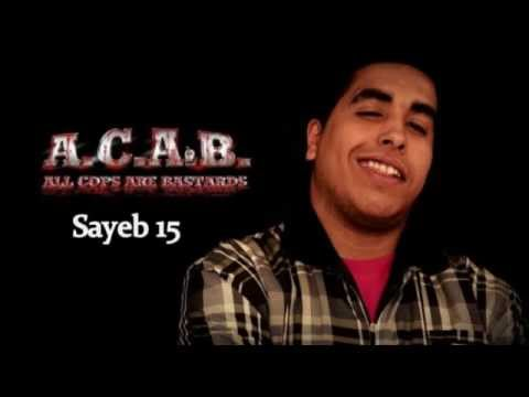 New Klay Bbj 2013-رســالة إعـتذار- video