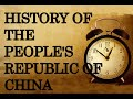 History of the People's Republic of China