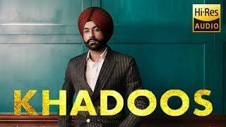 Khadoos By Tarsem Jassar Latest Punjabi Video Song