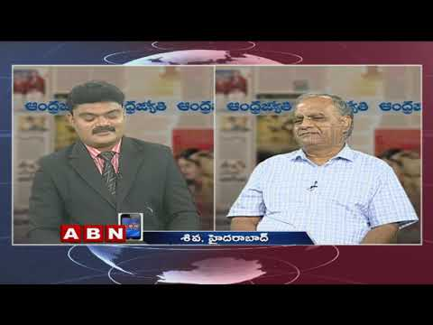 Discussion on Pawan Kalyan Kavathu at Dowleswaram, Praja Porata Yatra | Public Point | ABN Telugu