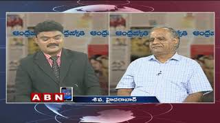 Discussion on Pawan Kalyan Kavathu at Dowleswaram, Praja Porata Yatra | Public Point