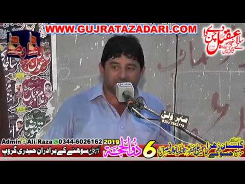 6 Zilhaj 2019  Mozzay Hassokay Tandlianwala Faisalabad