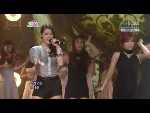 Suki - One Love (ft. Park Kahi) [hq Live] video