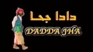 Film Tachlhit Dada Jha