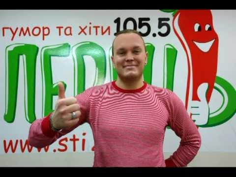 Матвей Вермиенко - утренний эфир на радио Перец ФМ