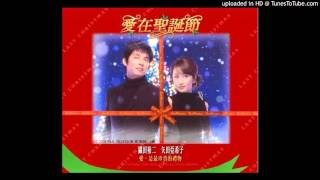 Last Christmas  - 16 Last Christmas (Oda Yuji & Butch Walker)