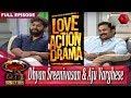 JB Junction: Dhyan Sreenivasan & Aju Varghese | 6th September 2019 | Part 2