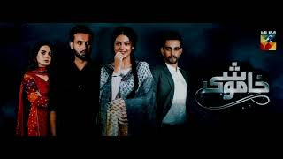 download lagu Khamoshi Ost Hum Tv Full    Lyrics gratis