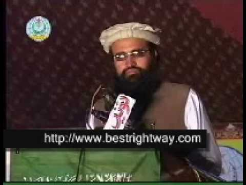 Hazrat Ibrahim (A.S) by atteq ur rahman shah (urdu) part 1 of 3