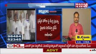 YCP MPs Resignation Issue Updates
