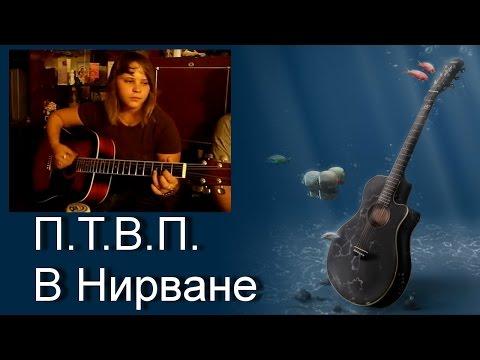 Песни дворовые - For Me And My Gal