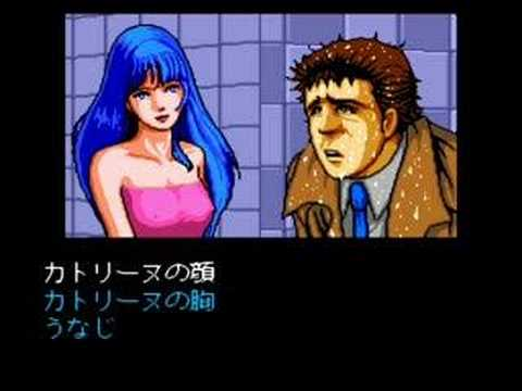 Snatcher - Lolicon - PC Engine Video