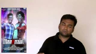 Maatraan - maattrraan tamil movie review by prashanth
