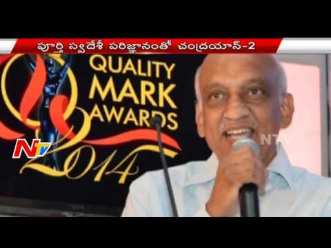ISRO Says Chandrayaan II With Complete Indian Technology    NTV