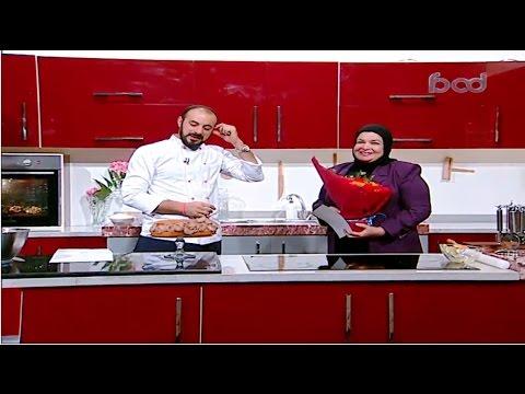 الشيف وحيد كمال  يحتفل بعيد الام  مع ام احمد بصينيه ني في ني وكيك بكريمه الشوكولاته