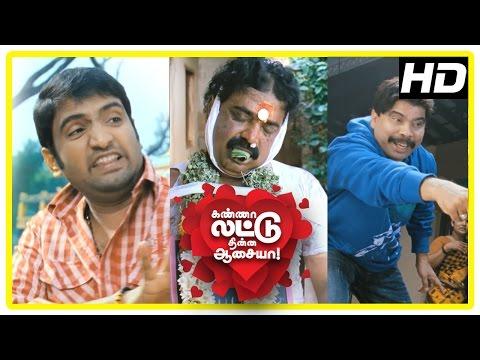 Kanna Laddu Thinna Aasaiya Scenes | Santhanam beats VTV Ganesh | Powerstar beats Sivasankar |Vishaka