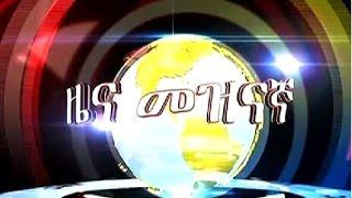 EBC entertainment news-16/04/2009