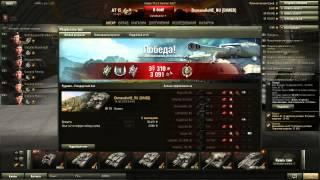 World of Tanks  0 8 4 обзор новых танков  Великобритания