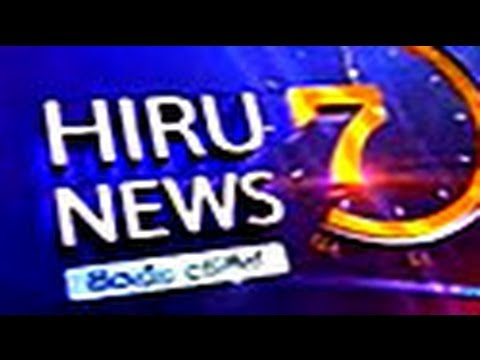 Hiru Tv Sinhala News Sri Lanka - 23rd February 2014 - Www.lankachannel.lk video
