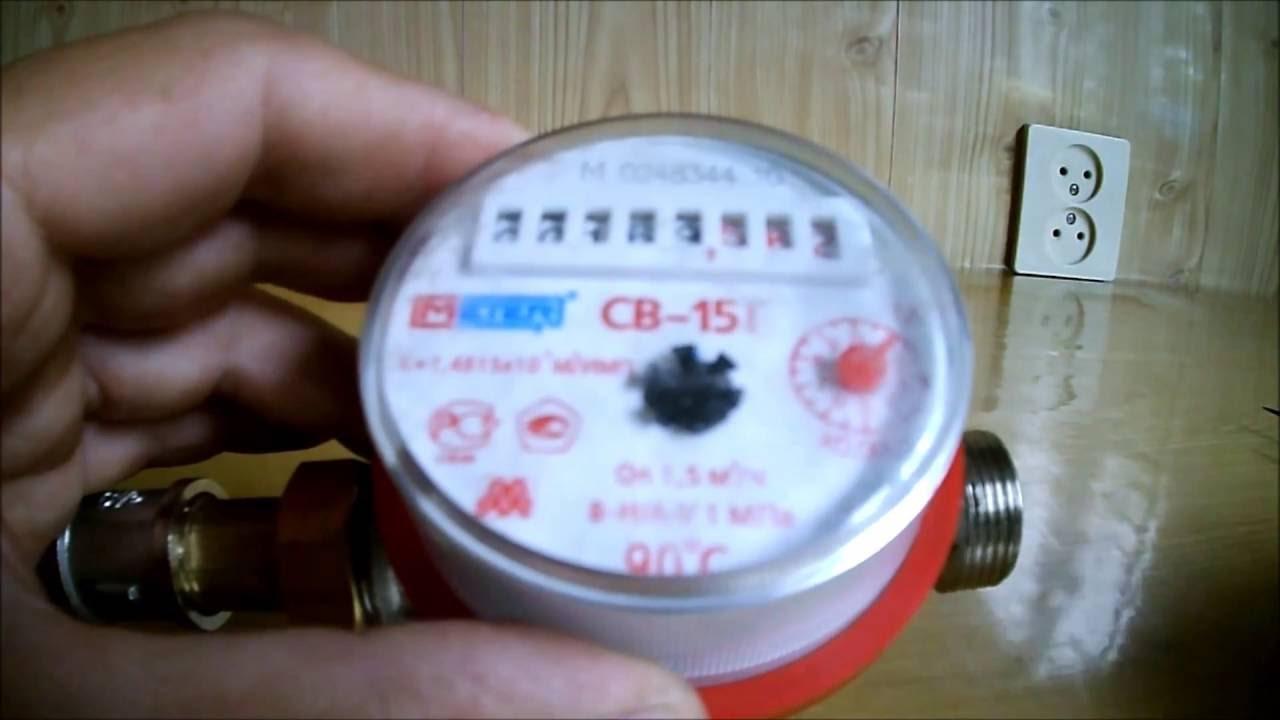 Как остановить водосчетчик без магнита в домашних условиях 830