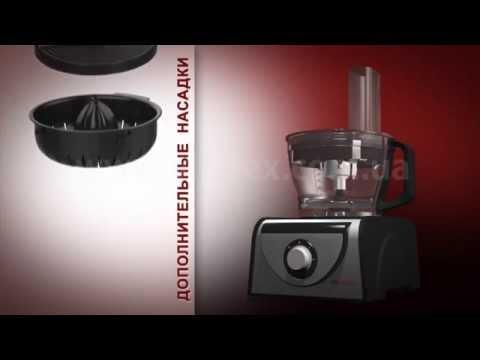 Кухонный комбайн VITALEX VL-6500