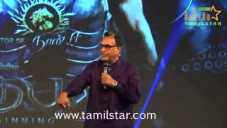 Baahubali Tamil Trailer Launch Part 3