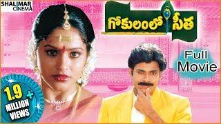 Gokulamlo Seetha Full Length Movie || గోకులంలో సీత సినిమా || Pawan Kalyan, Raasi