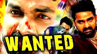 wanted Bhojpuri movie full movie 2018 Pawan Singh movie