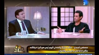 برنامج العاشرة مساء|خناقة على الهواء بين مصطفى الجندى ومحمد حموده عن مهرجان البراءات بمحاكمة القرن
