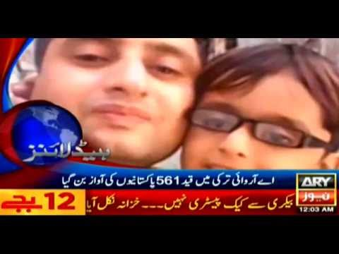 Headlines 0000 – 22nd May 2016 2