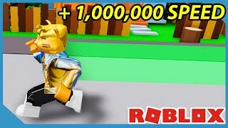 Running At 1,000,000 Speed! Roblox Dashing Simulator