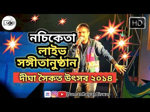Nachiketa  LIVE at Digha Beach Festival 2014 HD