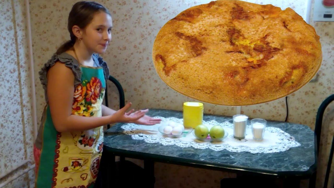 Как сделать шарлотку из яблок ютуб