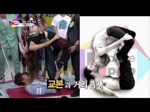 All The K pop  Entertainment Academy 3 2, 올 더 케이팝  예능사관학교 3 2 #03, 35회 20130528