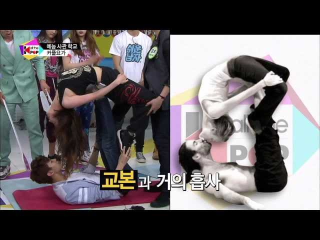 All The K-pop - Entertainment Academy 3-2, Л К ЛЛМ - ЛКЛЙМЙ 3-2 03, 35М 20130528