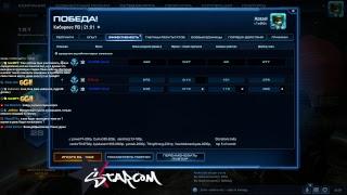 StarCraft 2 | BratOK |  SC2 Вечерний ладдер Q(._.Q)