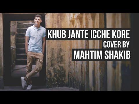 Khub Jante Icche Kore   Mahtim Shakib   Cover
