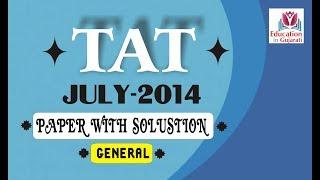 Tat paper solution 2014