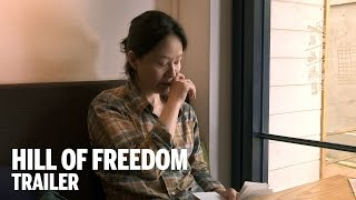 HILL OF FREEDOM Trailer | Festival 2014