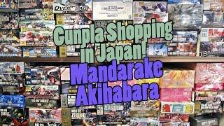 640 - Gunpla Shopping in Japan: Mandarake, Akihabara