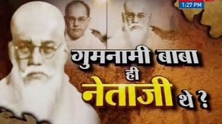 Was Gumnami Baba actually Netaji himself?