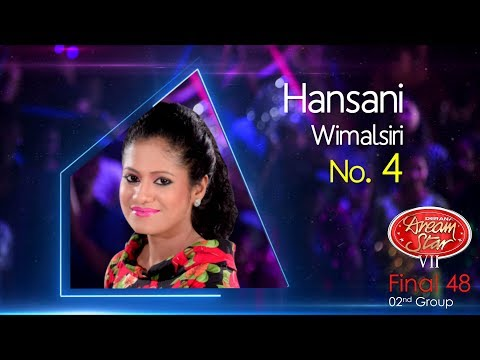Dream Star Season 7 | Final 48 ( 02nd Group ) Hansani Wimalsiri - 10-06-2017