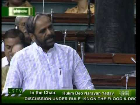 Lok Sabha: Floods & Drought Situation In Country: Shri Hansraj Gangaram Ahir: 31.07.2014 video
