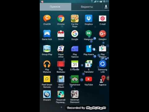 Android 2.3.6 Отладка По Usb