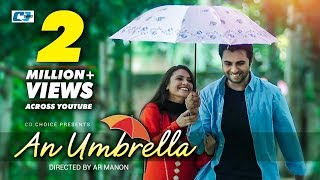 Download An Umbrella | Apurba | Tasnuva Tisha | Fariya | Ovid Rayhan | Bangla New EID Natok 2017 3Gp Mp4