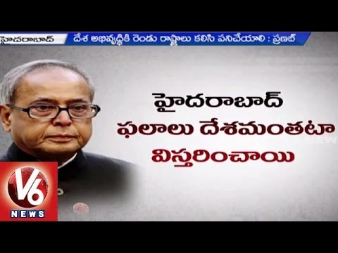 President Pranab Mukherjee Sensational Comments on Hyderabad | UNIKI Book Launch | HICC