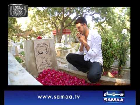 Meri Kahani Meri Zubani, 22 Feb 2015 Samaa Tv video