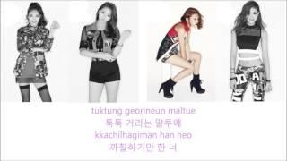 download lagu Twice Daring Women Lyrics Rom/han gratis