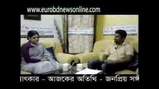 Kanak Chapa Exclusive Interview With Shaifur Rahman Sagar By www eurobdnewsonline com 320x240