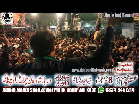 Zakir Syed Sajid shha Derywala 8 uhram Darbar shah chan chiragh Rwp 2019